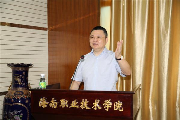 易事特董事长何思模教授赴海南职业技术学院深化校企交流合作 鼓励
